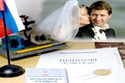 Наявність шлюбного договору