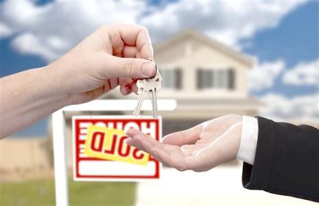 Продаж житла в конфліктній ситуації