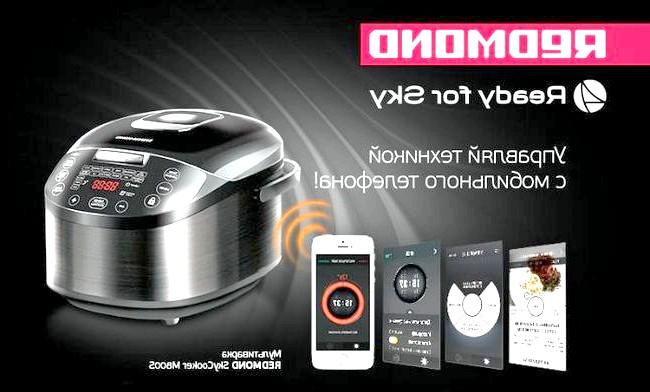 Торжество технологій: Ready for Sky - ключ до серця будинку: Готуємо зі смартфона: мультиварка SkyCooker REDMOND M800SХорошо, коли на кухні є мультиварка. Ще краще, якщо це