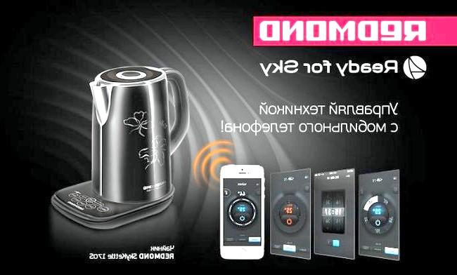 Торжество технологій: Ready for Sky - ключ до серця будинку: Лайфхак для любителів чаю: електричний чайник SkyKettle REDMOND M170SНаконец сталося! Щоб поставити чайник, не доведеться спеціально